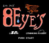 8 Eyes NES Title Screen [Japanese Version]