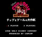 Chip 'N Dale: Rescue Rangers NES Japan Title screen