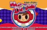 Mr. Driller WonderSwan Color Title screen