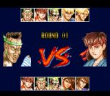 Fighter's History SNES Survival versus screen