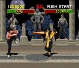 Mortal Kombat SNES Liu Kang's fireball has certain destination!
