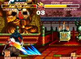 Samurai Shodown Neo Geo Jubei's move is not connected this time. Sorry!