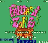 Fantasy Zone  Game Gear Title