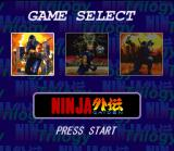 Ninja Gaiden Trilogy SNES Select one of the 3 classic games released for the NES!
