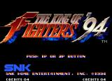 The King of Fighters '94 Neo Geo Title screen.