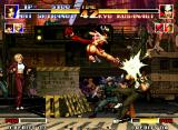 The King of Fighters '94 Neo Geo Mai Shiranui's CD attack. And that's all!