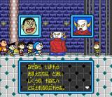 Doraemon 2: Nobita no Toys Land Daibōken SNES Encountering the bad guy