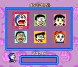 Doraemon 4: Nobita to Tsuki no Ōkoku SNES Choosing your character