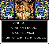Megami Tensei Gaiden: Last Bible Special Game Gear The bishop is explaining to you the situation