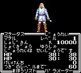 Megami Tensei Gaiden: Last Bible Special Game Gear Character information