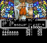 Megami Tensei Gaiden: Last Bible Special Game Gear In a shop
