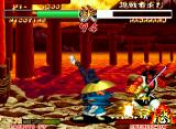 Samurai Shodown II Neo Geo The age brings the experience. Wise words...