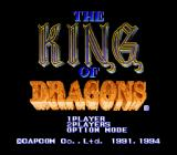 The King of Dragons SNES Title Screen