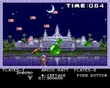 Pang Amiga Ankor Watt - looks like attack of crazy bird