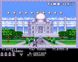 Pang Amiga Taj Mahal - smallest balloon disappear when hit