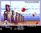 Buster Bros. Amiga Easter Island - hidden behind the power wire