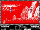 Pang ZX Spectrum Mt Keirin - vulcan missile can shoot continuously