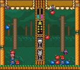Wario's Woods SNES Vs. computer