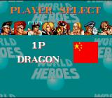 World Heroes SNES Character selection