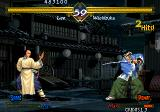 The Last Blade Neo Geo Fighting Washizuka
