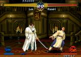 The Last Blade Neo Geo Fighting Kasami