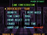 Double Dragon Neo Geo Options screen: change the time limit, handicap and other game settings here.