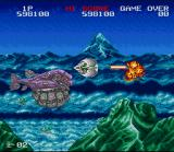 Darius Twin SNES Avoid the attack from behind...