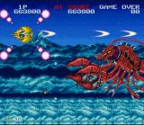 Darius Twin SNES A giant end of level lobster!