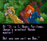 Kendo Rage SNES The great and powerful Osaki