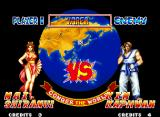 Fatal Fury 2 Neo Geo VS Screen.