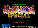 Fatal Fury Special Neo Geo Title screen (Japanese version).