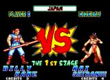 Fatal Fury Special Neo Geo Vs screen.