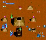 Blazing Lazers TurboGrafx-16 Easter Island Heads, too