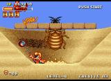 Spinmaster Neo Geo Fighting a giant beetle in the quicksand
