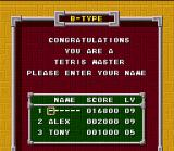 Tetris & Dr. Mario SNES The records screen has a limit of 3 names (for each mode), then play much for occupy all of them!