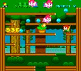 Parasol Stars: The Story of Bubble Bobble III TurboGrafx-16 Look, a duck-in-the-plant