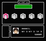 Bakushō!! Jinsei Gekijō 3 NES Choosing a package that will give a boost to your stats