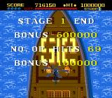 ThunderBlade TurboGrafx-16 Your statistics