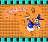 Snoopy's Silly Sports Spectacular NES In the japanese version, Donald Duck attempts to stack the pizzas