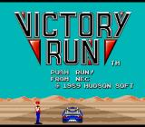 Victory Run TurboGrafx-16 Title Screen