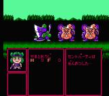 Bikkuriman World: Gekitō Sei Senshi NES Died in a battle