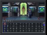 Shin Megami Tensei II PlayStation You get to name the game's most important characters