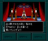 Shin Megami Tensei II SNES Fortune-shmortune... I gotta level up, don't you see?!