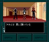 Shin Megami Tensei II SNES Discos and young people visiting them exist even in a post-apocalyptic world, as we see