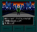 "Shin Megami Tensei II SNES At this place you get a totally different picture in SNES and Playstation versions. The city looks much less ""New Yorkish"" and more appropriately post-apocalyptic in the PS version"
