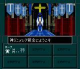 Shin Megami Tensei II SNES Donate to the church and I'll heal all your wounds!