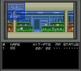 Shin Megami Tensei SEGA CD This actually looks like a shopping mall now!