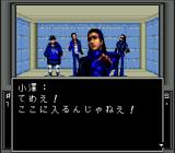 Shin Megami Tensei SEGA CD For the first time, you see this guy's face!