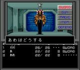 Shin Megami Tensei SEGA CD You can't beat this guy, no matter how you try