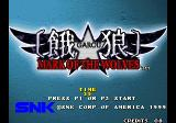 Garou: Mark of the Wolves Neo Geo The title screen